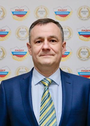 Директор года-2017