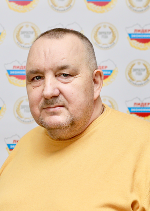 Евсюков Юрий Петрович