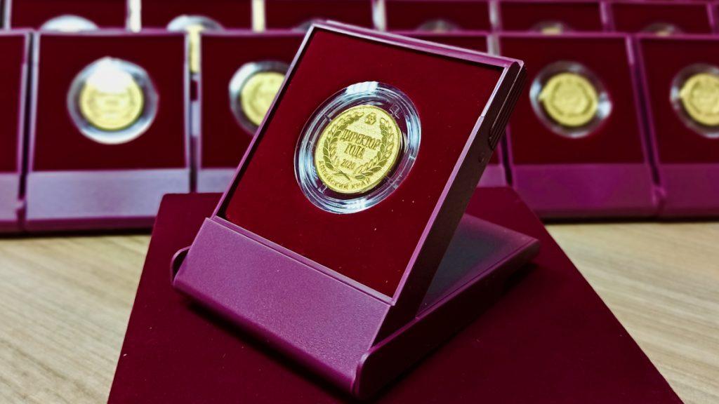 31 топ-менеджер удостоен звания «Директор года – 2020. Алтайский край»