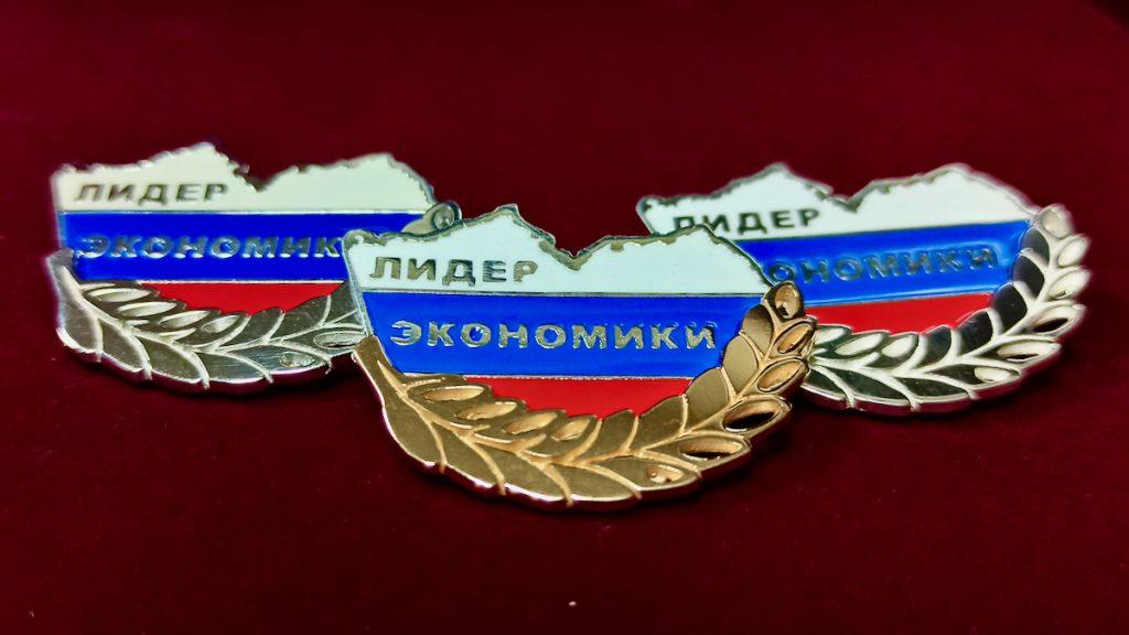 """Почетный знак """"Лидер Экономики""""Директор года Алтайский край"""